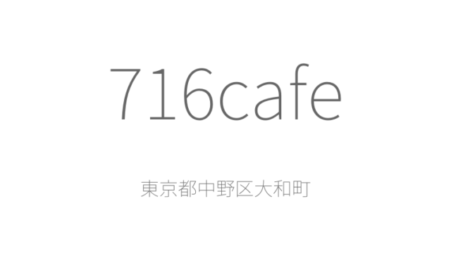 716cafe