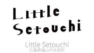 Little Setouchi