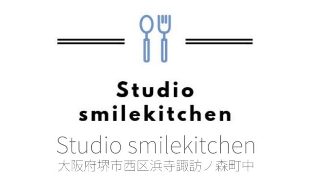 Studio smilekitchen