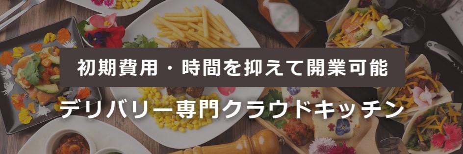 七色キッチンさん